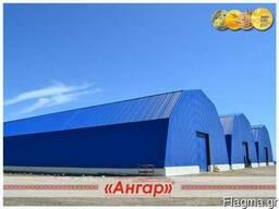 Angar 15x36 - Εργοστάσιο τιμές από τον κατασκευαστή