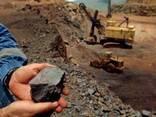 Iron ore, Lump - photo 1