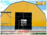 Полукруглые быстровозводимые ангары /склады/модульные здания - фото 1