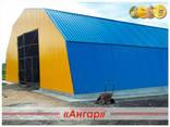 Полукруглые быстровозводимые ангары /склады/модульные здания - фото 3
