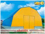 Полукруглые быстровозводимые ангары /склады/модульные здания - фото 2