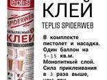 Строительный клей теплоизоляции Teplis Spiderweb 1000 мл. - фото 1