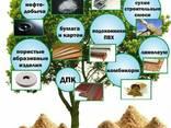 Ξύλο αλεύρι, οξιά, ζυμαρικά / χαρτοπολτός, Μάρκες για κάπνι - фото 1