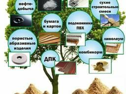 Ξύλο αλεύρι, οξιά, ζυμαρικά / χαρτοπολτός, Μάρκες για κάπνι